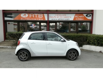 <strong>SMART FORFOUR</strong><br/>71ch proxy / Forfour II / Ph1